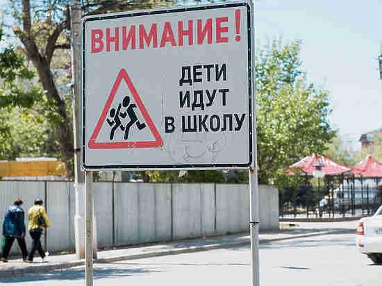 Дело депутата Хурала Калмыкии, сбившего двух девочек, передано в СК