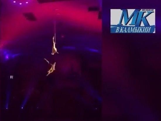 Акробат сорвался сбольшой высоты вовремя выступления Цирка Запашного