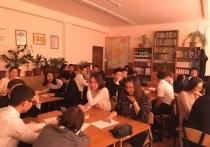 Школьники Элисты стали участниками Клуба знатоков